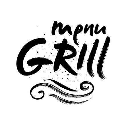grill: Grill lettering Illustration