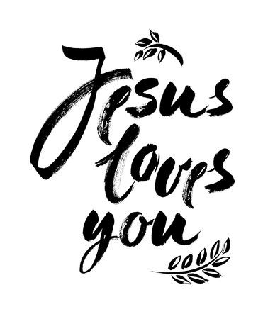 Jesús le ama - Vector inspirada cotización. Elemento de diseño para el cartel del estreno. impresión cepillo letras moderna. letras de la mano para su diseño. Foto de archivo - 71261173