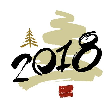 2018 figures ink hand lettering on white background with abstract christmas trees. Modern brush calligraphy.
