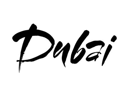 Dubai. Brush Lettering of UAE Dubai city. Modern brush calligraphy. Isolated on white background. 일러스트