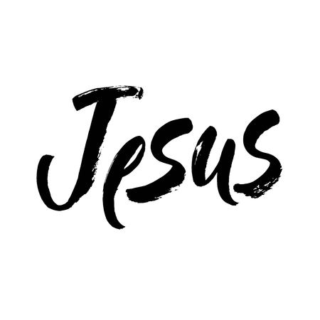 Iesus. Vector religions jesus illustration.Religious poster of faith in God. Modern brush calligraphy. Vector Hand drawn lettering. Ink illustration.