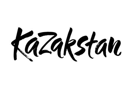 Kazakstan. hand drawn ink calligraphy. Handwritten modern brush lettering on white background. Vector illustration