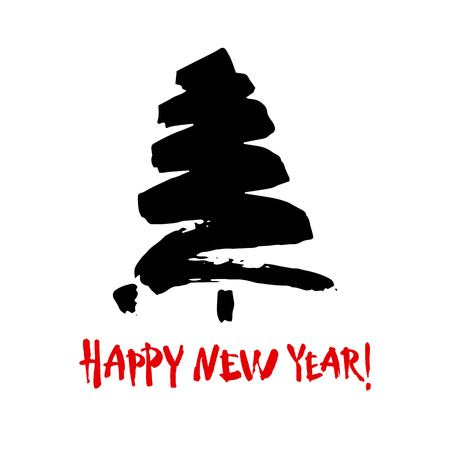 Happy new year text. Black brush calligraphy on white vector background with abstract christmas tree