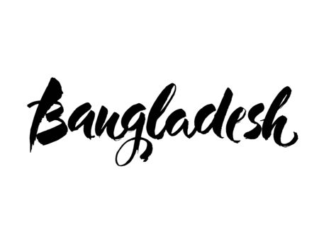 Slanted underline rough brush text word art design of country name for Bangladesh