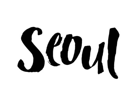 Seoul. Modern brush calligraphic style. Vector calligraphy. Typography poster. Usable as background. Handwritten modern calligraphy. Brush lettering.