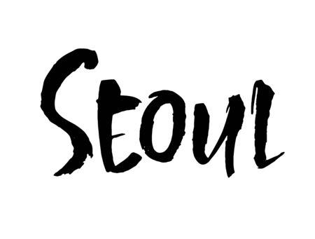 Seoul. Modern brush calligraphic style. Vector calligraphy. Handwritten modern calligraphy. Brush lettering.