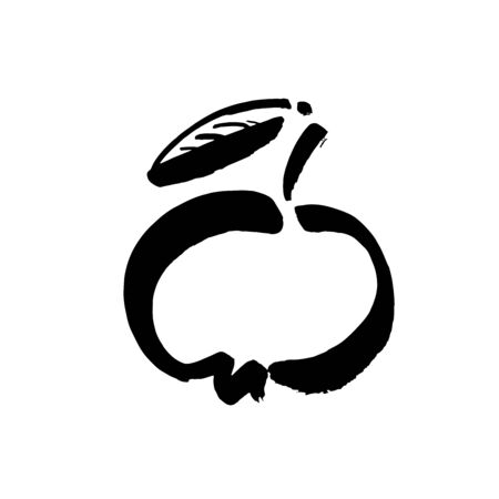 Apple vector sketch icon isolated on background. Hand drawn ink brush illustration. Icon for infographic, website or app Çizim