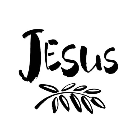 Jesus. Ink hand lettering. Modern brush calligraphy. Handwritten phrase. Inspiration graphic design typography element. Cute simple vector sign. Vettoriali