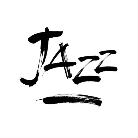 Jazz. Ink hand lettering. Modern brush calligraphy. Handwritten phrase. Inspiration graphic design typography element. Rough simple vector sign. 向量圖像