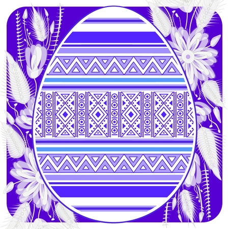 the easter egg card template with ethnic pattern pysanka ornament vector Stock Illustratie