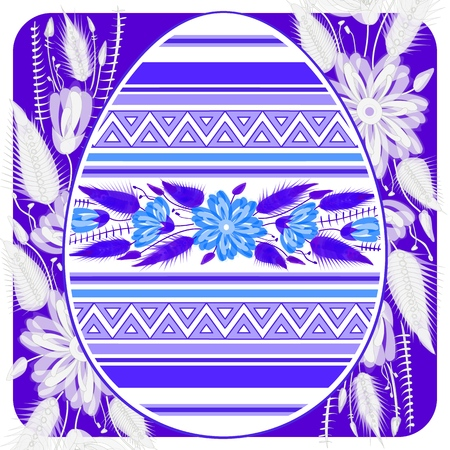 the easter egg card template with ethnic pattern pysanka ornament vector Illustration