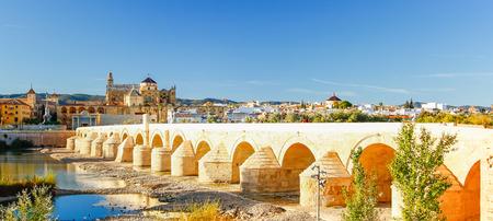 Great Mosque with Roman Bridge and Guadalquivir river,  Cordoba,  Spain Stock Photo