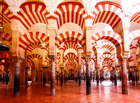 Interior of The Cathedral and former Great Mosque of Cordoba, Spain