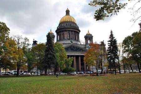 Urban landscape in summer. Saint-Petersburg Stockfoto