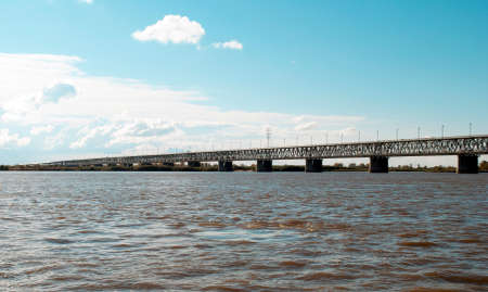 Bridge over the Amur river. Khabarovsk. Russia Фото со стока