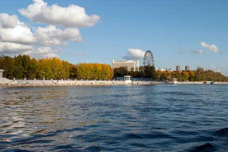 City quay. amur river. Khabarovsk. Russia Stockfoto