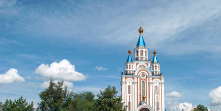 The Cathedral Of The Assumption Of The Blessed Virgin. Khabarovsk. Russia
