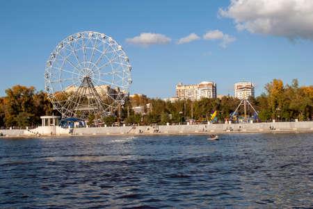 City quay. Amur river. Khabarovsk. Russia Redactioneel