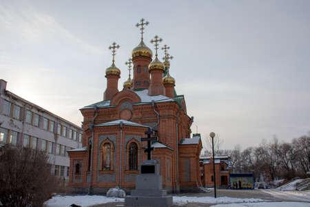 Church of St. innocent of Irkutsk. Khabarovsk. Russia. The inscription on the cross: Stockfoto