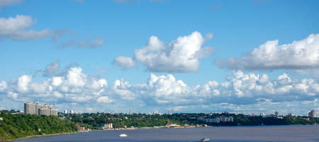 Russia. Khabarovsk. View of the Amur river and the city