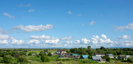 Russia. Far East. The picturesque surroundings of the city of Khabarovsk
