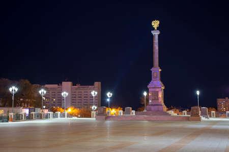 Russia. Khabarovsk - October 2019: Stella City of military glory Stockfoto