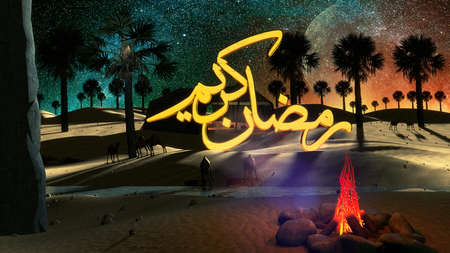 east river: Ramadan Kareem 3d illustration with wonderful scene elements as camels, fire palm trees and other detailed objects | translation is Ramadan Kareem