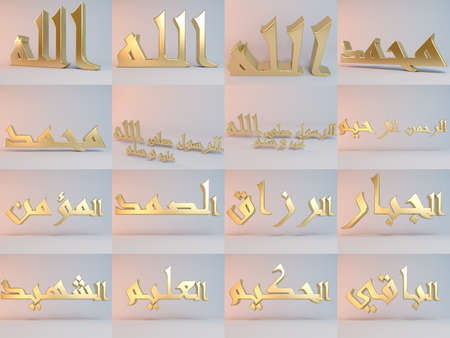 giver: Allah Islamic names in gold with reflection and high quality render. translation from left to right: The god, Prophet Mohammed, Prophet Muhammad, peace be upon him, Most Merciful, the believer, the followed, the giver, almighty, Martyr, the knowing, the w Stock Photo