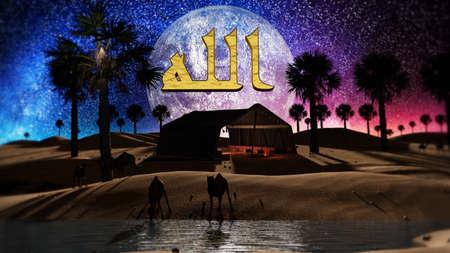 god 3d: 3d  scene for islamic Eid Mubarak or other events   translation is: the god