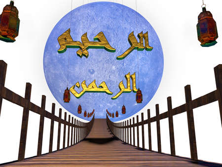 merciful: 3d  scene for islamic Eid Mubarak or other events   translation is: Most Merciful