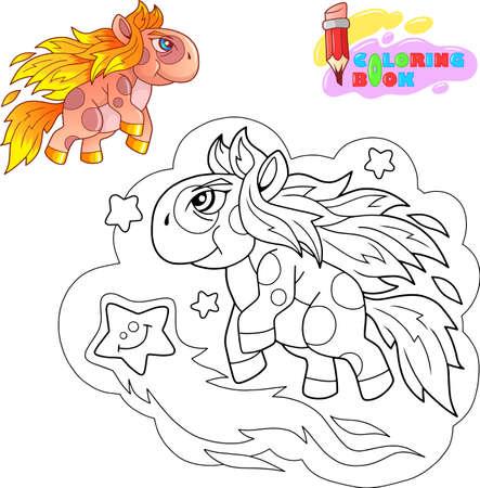 cartoon little cute pony flying among the stars