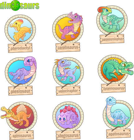 cartoon cute prehistoric dinosaurs, set of funny images Illustration