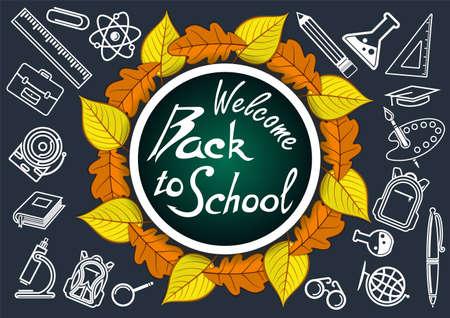 Back to School poster or banner design template. Vector illustration Иллюстрация