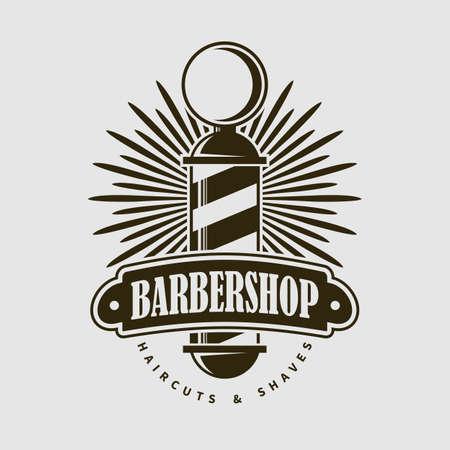 Barbershop  poster or banner design concept Иллюстрация