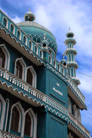 colombo: Muslim Mosque - Colombo Sri Lanka Stock Photo