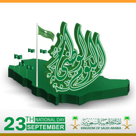 Saudi Arabia Happy Independence Day with Vector Design. In Arabic means: National day.
