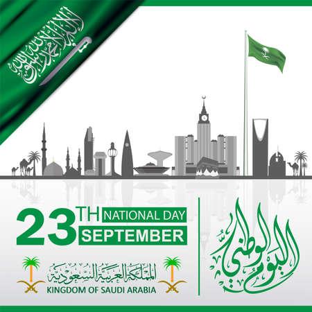 Arabie saoudite joyeux jour de l'indépendance avec la conception de vecteur. En arabe signifie: fête nationale.