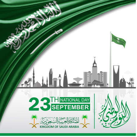 Arabie saoudite joyeux jour de l'indépendance avec la conception de vecteur. En arabe signifie: fête nationale. Vecteurs