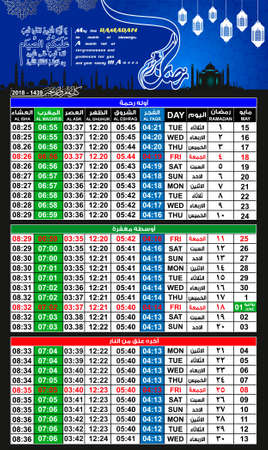 Ramadan Kareem Month 2018 Calendar with Arabic and English Dates & Time. Illustration