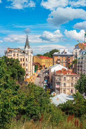 Andrew descent, Andriyivski uzviz with ancient buildings, historical district of Kyiv city in Ukraine. Stockfoto