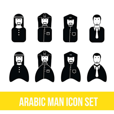young men: Arabic man set, gulf Illustration