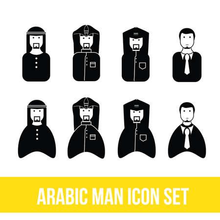 man: Arabic man set, gulf Illustration
