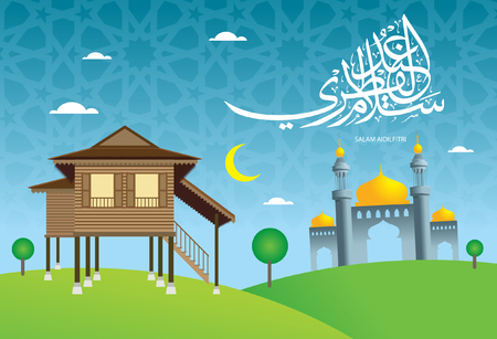 Eid-Al-Fitr / Selamat Hari Raya Aidil Fitri mubarak greeting card vector illustration. Banner, poster, background, flyer,illustration, brochure and sale background