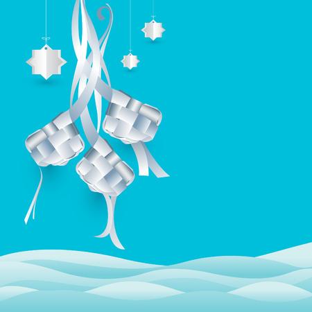 Selamat Hari Raya Aidilfitri greeting card. Vector ketupat with blue plain background. Fasting Day of Celebration.