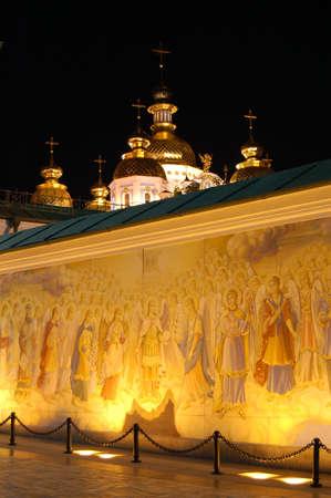 kiev: St. Michaels cathedral , Ukraine , Kiev . Stock Photo