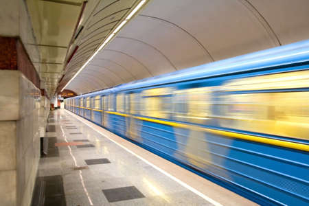 Fast train in subway