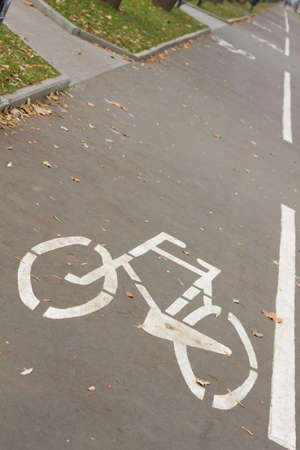 Bicycle Road Sign in the park photo