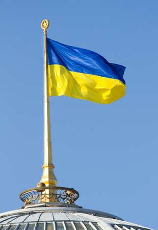 Ukrainian flag on a parliament roof in Kiev