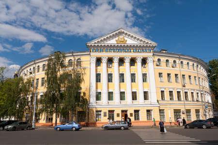 kyiv: KYIV, UKRAINE - JUNE 28,2008: Main building of National University of Kyiv Mohyla Academy  in Kyiv, Ukraine.  Editorial