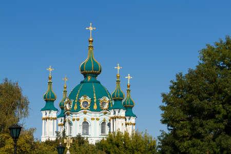 andrews: St. Andrews church in Kyiv, Ukraine.